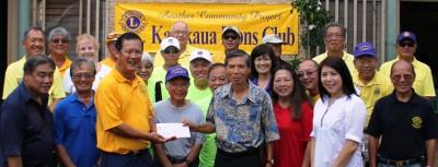 Kalakaua Lions 8-2015